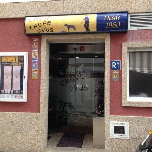 2 restaurante casa chupa ovos em la guardia na galiza - Restaurante Casa Chupa Ovos em A Guarda na Galiza